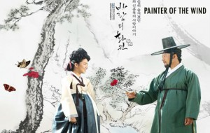 painter-of-the-wind-banner.jpg
